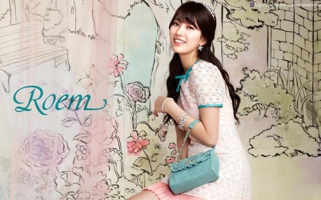 Suzy jako nová tvář značky ROEM.