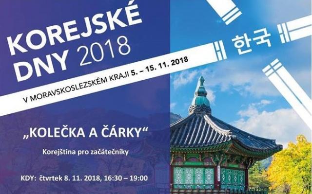 Korejské dny 2018