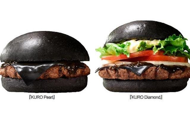 Kuro Burgers