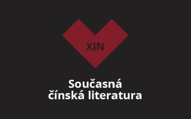 Logo edice Xin