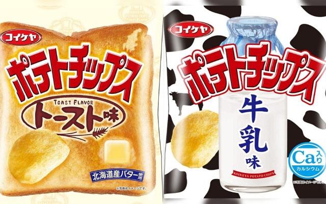 Zemiakové lupienky s príchuťou mlieka či toastu
