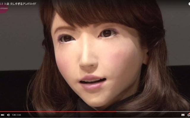 Erica dokáže imitovat lidskou tvář
