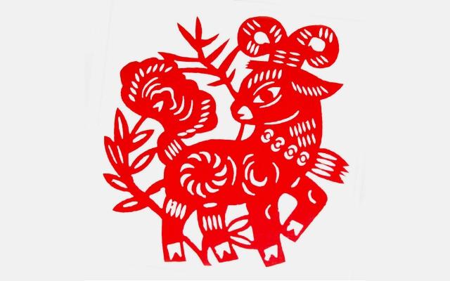 Ovce / Koza - znamení čínského zvěrokruhu