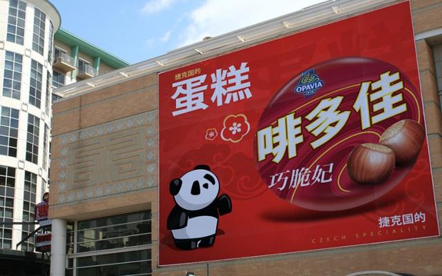 Pracovní verze čínské reklamy