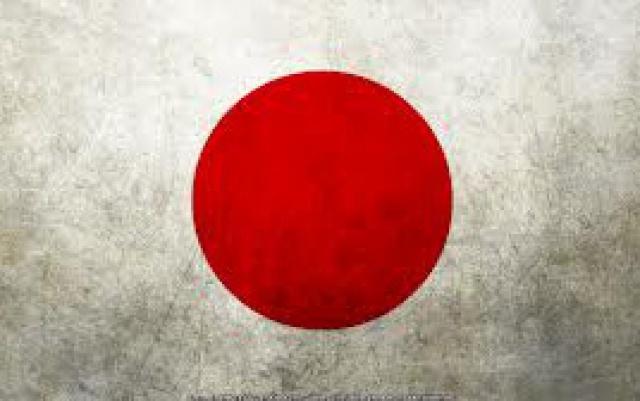 Vlajka Japonska