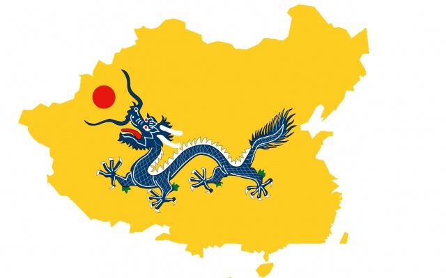 územie a vlajka dynastie