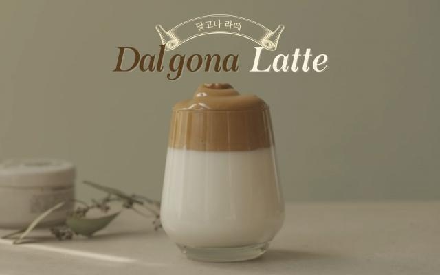 Káva dalgona