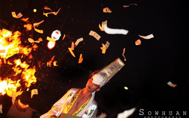 Pálení papírových peněz pro duchy