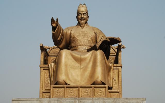Socha krále Sedžonga