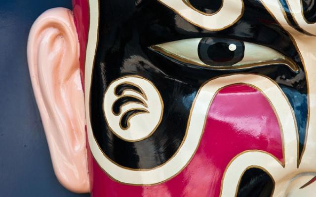Čínská operní maska