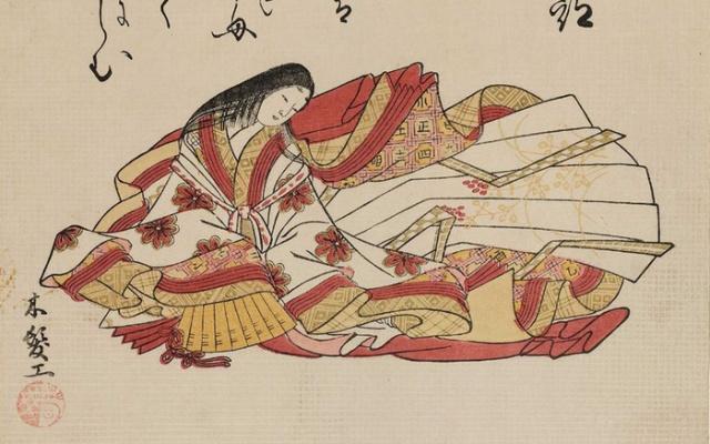 Izumi Shikibu, Komatsuken 1765