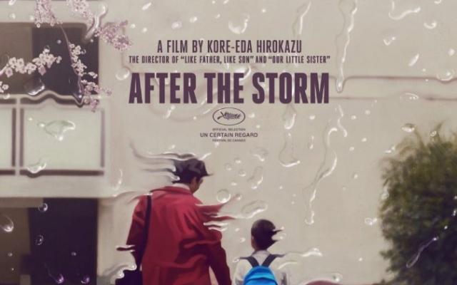 """Plakát k filmu """"Po bouři"""""""