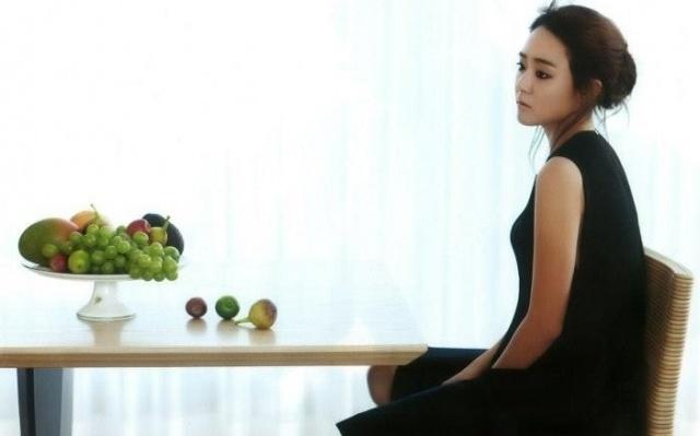 Elegantní Moon Geun Young