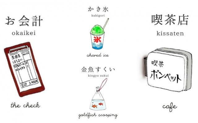 Učte sa japonsky s veselými kartičkami!