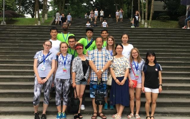 Tým Guizhou University