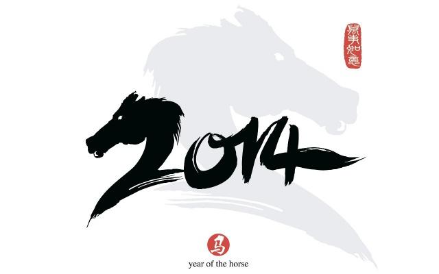 Čínský nový rok ve znaku koně.