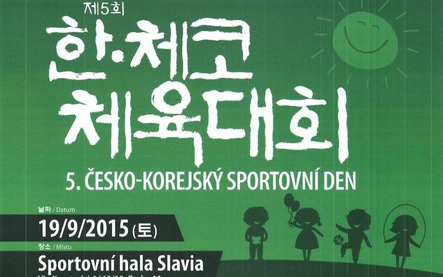 Pozvánka na 5. Česko-korejský sportovní den