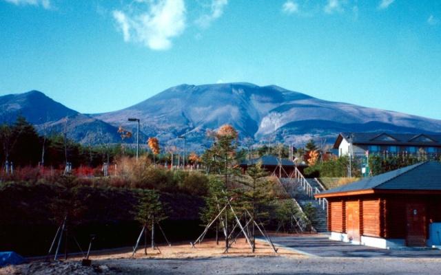 Sopka Asamo