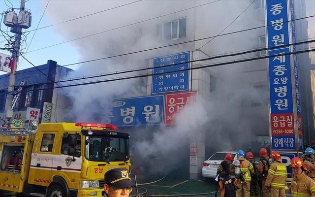 Požiar v nemocnici Sejong