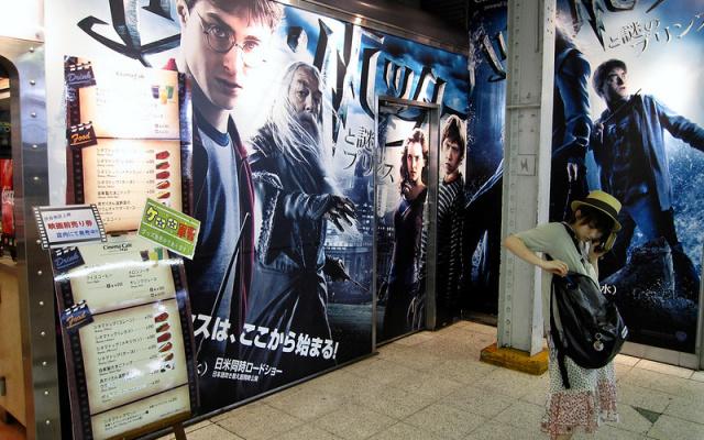 Premiéra filmu Harry Potter a princ dvojí krve v Japonsku