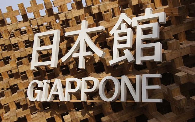Japonský pavilon na EXPO 2015