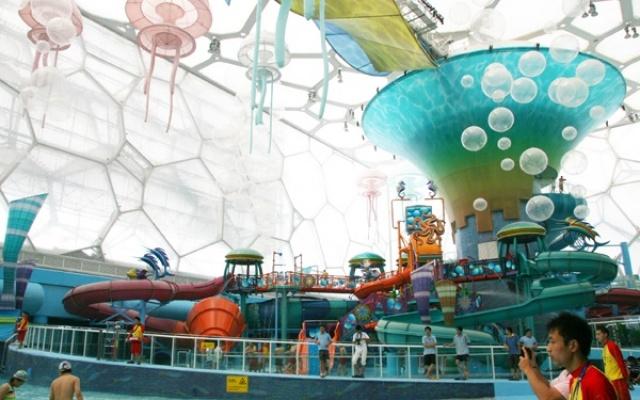Aquapark Happy Magic v Pekingu