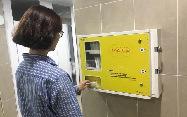 Box s dámskými hygienickými potřebami