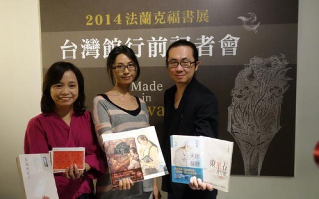 Taiwanští novelisté