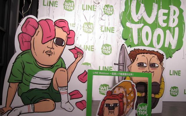 Webtoony jsou čím dál více populární!