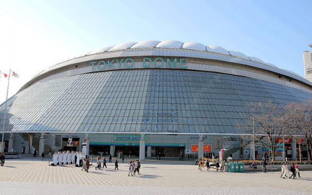 Tokyo dome - aréna, kde mnoho nejen japonských umělců odehrálo vystoupení