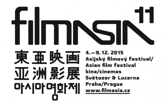 Filmasia 2015