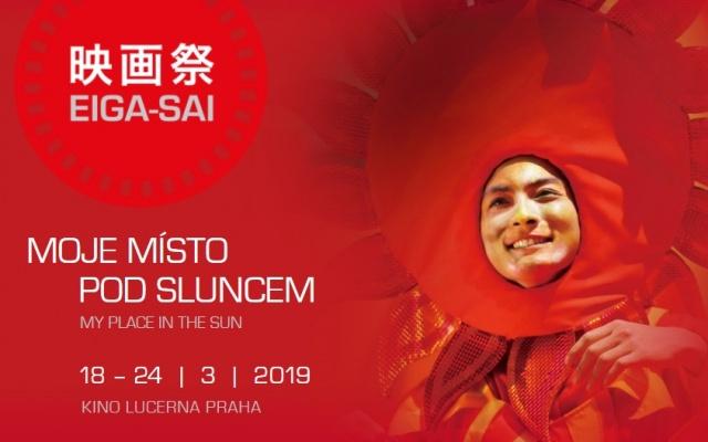 Plakát pro Eigasai 2019