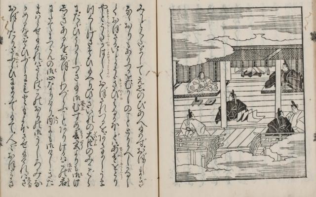 Príbeh princa Genjiho