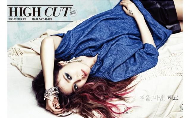 Svádivá Song Hye Kyo