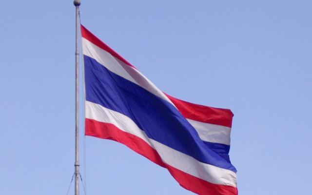 Vlajka Thajska