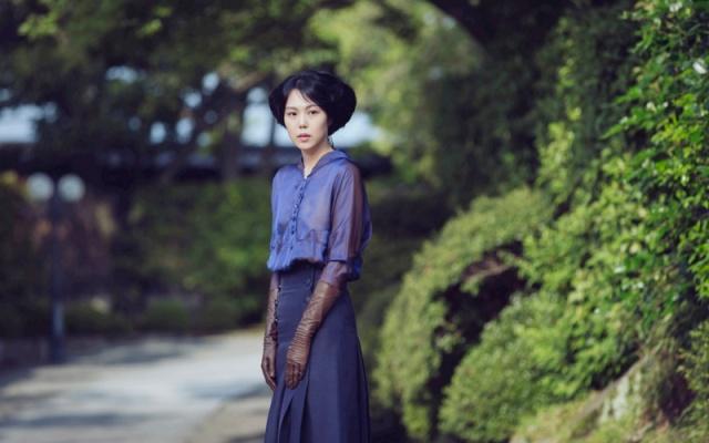 Park Min Hee jako Hideko