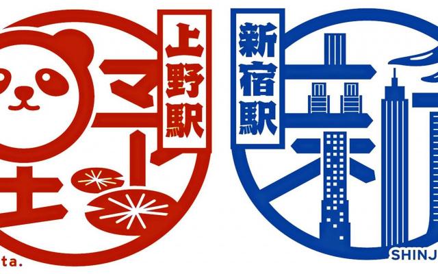 Nová razítka - Ueno sta.(vlevo), Shinjuku sta.(vpravo)
