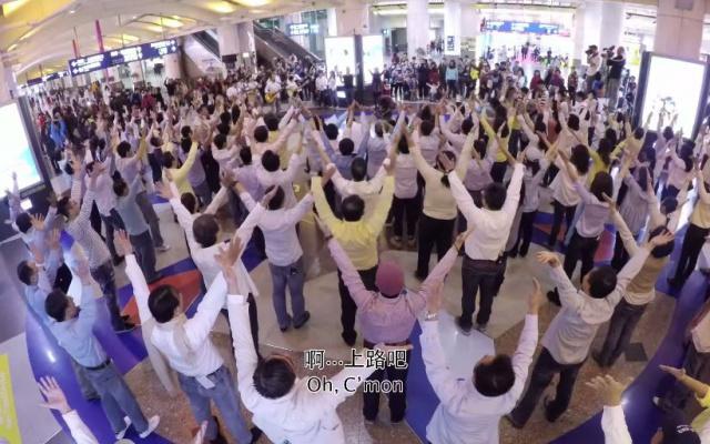 Zpívající flash mob