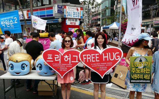 Queer festival v Soulu