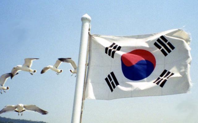 Korejská vlajka