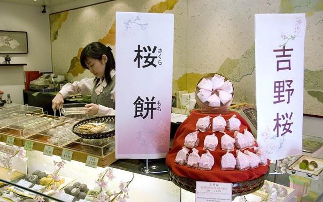 Japonské cukrářství