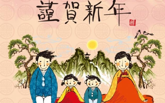 rodina v tradičním oděvu