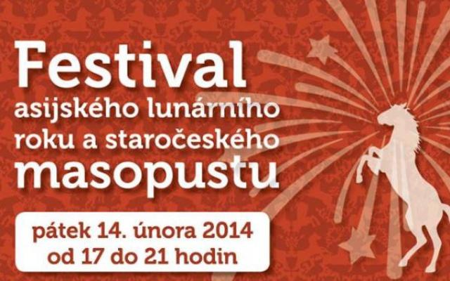 Festival asijského lunárního roku a staročeského masopustu
