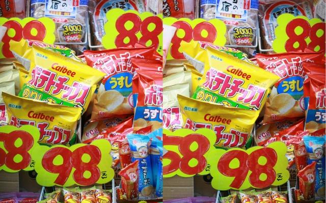 Místo levného snacku jsou teď chipsy spíše nedostatkovým zbožím