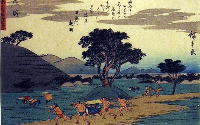 Hirošige; Šono, ze série 53 stanic Hokkaidó