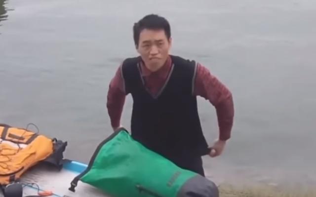 Liu Fuca