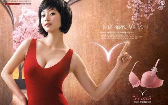 Han Ye Seul a její dokonalá V-line