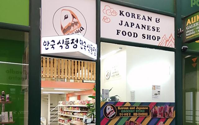 Tama Shop