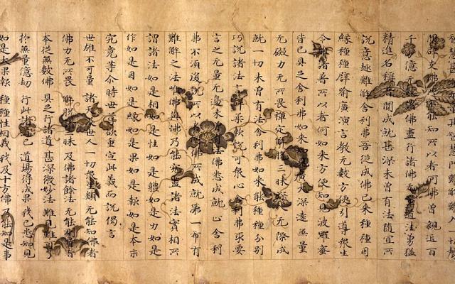 Buddhistická sútra