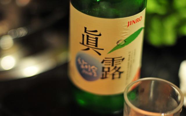 Láhev soju